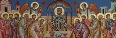 Icon of Christ the High Priest