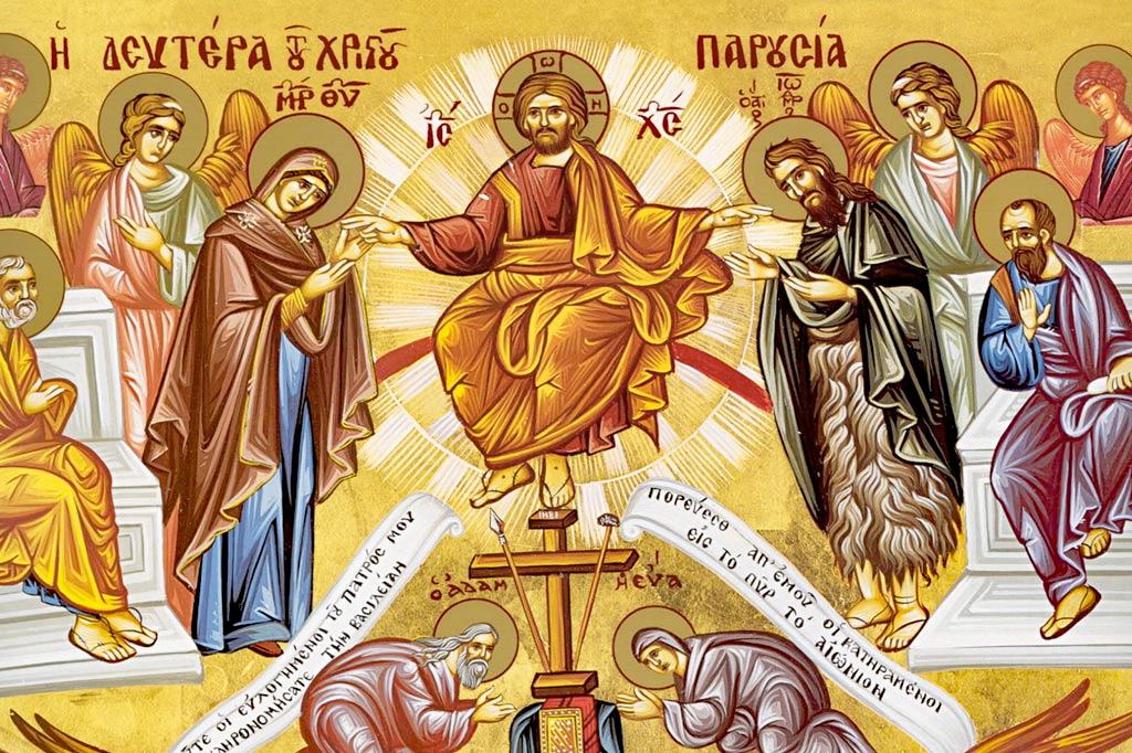 Icon of the Parousia